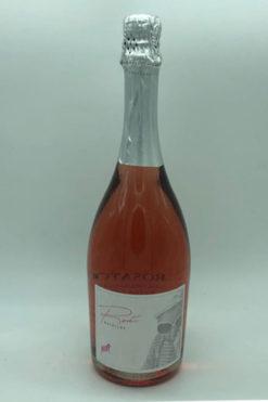 miera mathilda spumante rosé